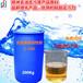 教你配制喷淋脱脂剂无泡表面活性剂C-201