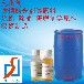 异丙醇酰胺DF-2是强力除蜡水吗