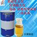 超声波除蜡水好用是因为里面加上了异丙醇酰胺6508