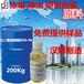 乙二胺油酸酯(EDO-86)在切削液中的比例