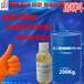 用乙二胺油酸酯(EDO-86)配切削液的方法