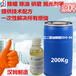 怎么用乙二胺油酸酯(EDO-86)生产切削液