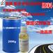乙二胺油酸酯(EDO-86)在切削液中起什么作用