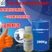 哪里可以购买乙二胺油酸酯(EDO-86)