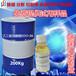 宁波供应的乙二胺油酸酯(EDO-86)是正品