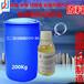 溫州出售的乙二胺油酸酯(EDO-86)效果好