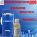 精美baishuihe異構醇油酸皂售后保障,乙二胺油酸酯