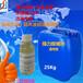 金屬除蠟水原料異構醇油酸皂