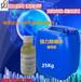 電鍍除蠟水原料異構醇油酸皂