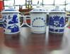 苏州定做陶瓷茶杯陶瓷茶杯厂家图片骨质瓷茶杯厂家