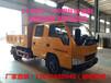 国五道路养护车价格图片