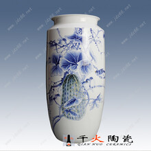 景德镇陶瓷花瓶批发厂家手绘青花高档花瓶图片