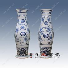 景德镇手绘陶瓷花瓶厂家陶瓷大花瓶图片