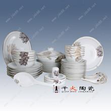 手绘景德镇陶瓷餐具加盟方式那个比较好图片