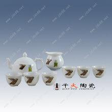 景德镇手绘陶瓷茶具套装批发厂家礼品陶瓷茶具图片图片