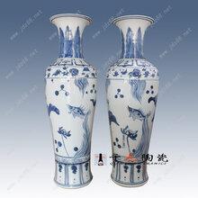 景德镇陶瓷花瓶厂家手绘陶瓷花瓶生产价格