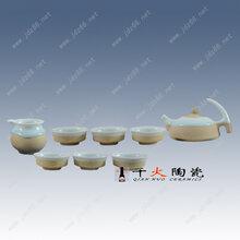 景德镇厂家生产的陶瓷茶具套装多少钱家居礼品陶瓷茶具批发图片