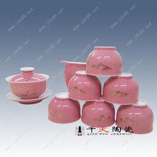 景德镇高档礼品陶瓷茶具套装生产厂家图片