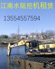 东菀市谢岗镇清淤挖掘机出租水上挖掘机出租