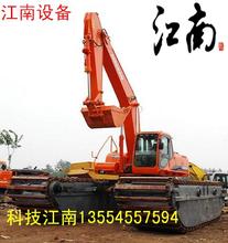 揭阳市榕城区水上挖掘机出租湿地挖掘机租赁