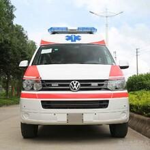 大众凯路威四驱救护车图片