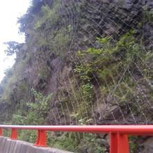 西宁边坡绿化生态防护网供应