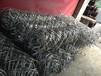 乌鲁木齐菱形钢丝绳网厂家直销