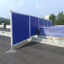 PVC围挡/PVC施工围挡/福建道路施工围挡