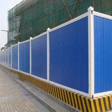 工程施工PVC围挡/PVC围挡上海厂家直销