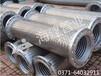 四川JR金属软管厂家金属软管特点高压金属软管海建专业缔造