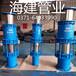 STB-W平衡无推力热力套筒补偿器作用海建专业缔造精品