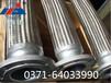 海口JR金属软管金属软管价格金属软管性能海建专业缔造精品