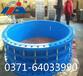 重庆钢制伸缩器厂家钢制伸缩器价格海建厂家直销品质保证