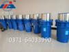 广西ZGB-A注填式套筒补偿器厂家注填式套筒补偿器价格海建厂家直销