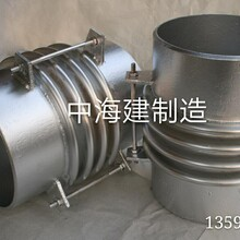 重庆JDZ耐高温波纹补偿器价格高温波纹膨胀节的性能特点厂家直销