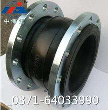 成都KXT橡胶膨胀节的使用橡胶软连接的价格海建品质保证