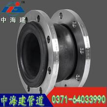 上海KXT橡胶软接头的性能及特点橡胶软接头选型海建厂家直销