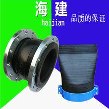 贵州KXT橡胶软连接的市场价格橡胶膨胀节的选型海建品质保证