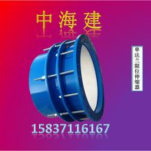 六盘水GRS钢制柔性伸缩器在管道中的应用优势厂家直销