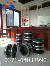 广州KXT橡胶软接头的材质选型及应用优势大翻边橡胶软接头的安装要求厂家直销