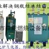 液化气汽化器50kg壁挂气化炉