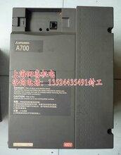 上海三菱變頻器維修中心哪家公司最專業