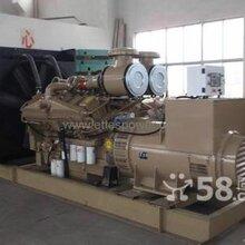 蘇州高新區二手發電機組回收-專業柴油發電機組回收圖片