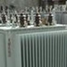 苏州园区二手变压器回收公司!干式配电变压器回收
