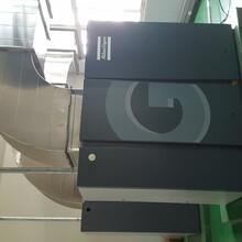 闵行阿特拉斯空压机回收徐汇二手空压机回收回收空压机