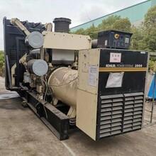 张家港哪有柴油发电机组回收-上海周边二手发电机组回收图片