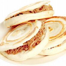 陕西小吃——腊汁肉夹馍培训选西安华夏