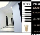 石家庄学吉他,艺畅吉他兴趣班,经典弹唱不停歇!