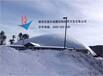 气膜运动场馆规划设计安装运营——深东南膜建筑公司