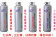 汽车养护品厂家OEM丨汽车养护用品400-009-1229